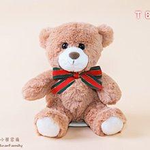 坐姿17公分超柔泰迪熊 手工製作 情人節 生日禮物~*小熊家族*~泰迪熊專賣店~