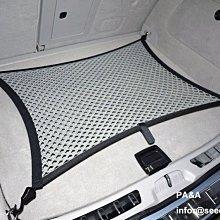 PA&A SPORT+ 運動進階版後行李廂固定網 + 專用金屬拉環組 合併賣場 Suzuki
