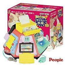 *小踢的家玩具出租*C5934 People超級多功能七面遊戲機~即可租