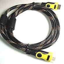 HDMI線 ATC認證 1.4版 雙磁環隔離網 OEM大廠3米