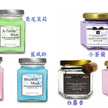 AD【現貨不必等】康朵/奇檬子 室內香氛擴香膏/芳香膏/室內芳香劑 120g