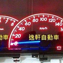 (逸軒自動車)- YARIS儀錶燈光升級競速紅+藍指針 顏色自由配 冷氣面板 音響 音響控制鍵