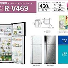 送負離子吹風機 RV469 另有RV449/RG449/NR-B480TV/NR-B420TV/SR-C480BV1A