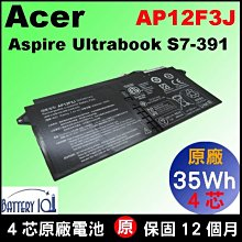 原廠 Acer 宏碁 S7-391 電池 AP12F3J S7-391-53314G12aws S7 充電器 變壓器