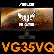 快速出貨【UH 3C】華碩 ASUS TUF Gaming VG35-VQ 35吋螢幕 曲面電競顯示器