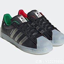 Adidas SUPERSTAR 經典 復古 耐磨 低幫 百搭 黑色 鴛鴦 休閒 運動 滑板鞋 FZ5463 男女鞋
