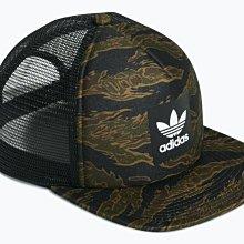 =CodE= ADIDAS ORIGINALS CAMO TRUCKER CAP 三葉草棒球帽(黑綠迷彩)DH2585