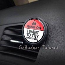 BAD GIRL GONE MINI  車用芳香劑 夾式 出風口專用 除臭劑 空氣淨化 A56 美國GoBadges