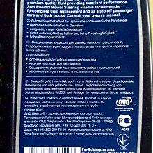 萊茵 Swd Rheinol Power Steering Fluid 全合成方向機油 (整箱免運)