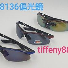 台灣製造寶麗來偏光鏡美國polarized偏光鏡太陽眼鏡防風眼鏡A8136
