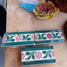 *阿柱的店*懷舊 老瓷磚 擺飾裝飾