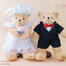 《45公分婚紗泰迪熊 D 組》婚禮小熊 婚禮小物 可繡字*小熊家族*絨毛玩偶專賣店