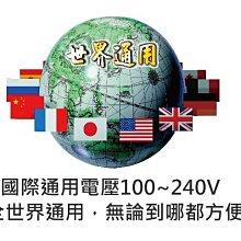 【新潮流】掌上型熨斗CH-16四色~旅用熨斗~智慧型溫控~充電/插電二用~100-240通用電壓~攜帶方便~台灣製~免運