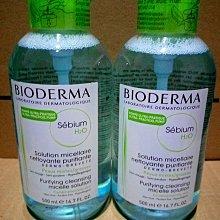 特價3瓶738新版法國 Bioderma 貝德瑪 舒研 高效卸妝潔膚液 卸妝水500ML舒妍/ 淨研