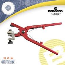 【鐘錶通】B30227《瑞士BERGEON》錶耳打孔器 / 手拉錶耳專用打孔器├快拆錶帶/Zenwatch┤