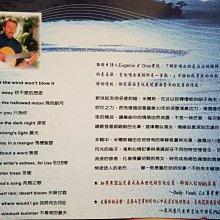 ## 馨香小屋--Hallowed Moon月光河 約翰·米爾斯 (新世紀吉他名家)