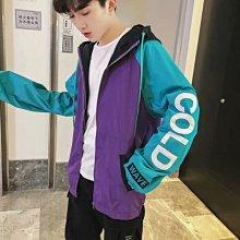 清倉特銷 新款秋季夾克男士連帽運動外套韓版ins超火的青少年學生上衣男裝-紫色微洋-可開發票