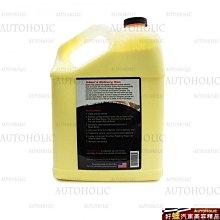 『好蠟』Adam's Buttery Wax 1加侖(奶油棕櫚乳蠟)*約3.78L