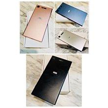 🌈二手機 台灣版 Sony XZ1 (G8342)(64GB/5.2吋/雙卡雙待/指紋辨識/防水防塵