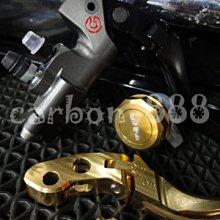 【carbon888】日本ANTLION蜻蜓牌CNC調整鈕.Brembo cnc 直推總泵專用.可搭配拉桿+油杯蓋購買
