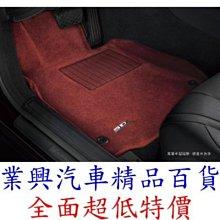 LAND ROVER Range Rover Sport 2008-13 尊榮立體汽車踏墊 高級地毯 尊貴奢華 (RW13BB)