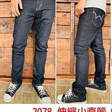 伸縮小直筒M~3L牛仔褲/工作褲