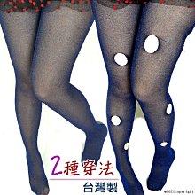 台灣製現貨!隨意剪破洞金蔥褲襪 閃亮褲襪 銀蔥褲襪 金蔥褲襪  洞洞褲襪 亮褲襪 亮蔥絲襪 黑褲襪 |大J襪庫C-69