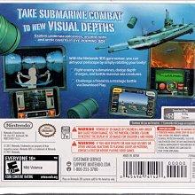 3DS美規專用遊戲 鋼鐵潛艦 STEEL DIVER 美版【板橋魔力】