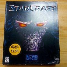 星海爭霸1 完整 配件、盒裝 1998年版   附原版中文說明書