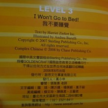 【愛悅二手書坊 14-49】I Won′t Go to Bed!我不要睡覺      啟思教育