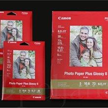 佳能 CANON Photo 5x7 20張共10盒 +免費送Letter 2盒近A4超光亮面彩色噴墨相片紙列印紙