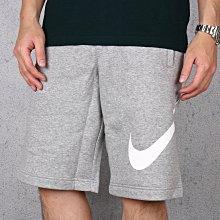 【HYDRA】Nike Big Swoosh Logo Shorts 大勾 棉褲 短褲 灰 燙印【843520-063】