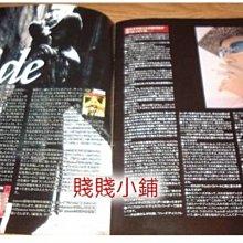X JAPAN hide  PAUSE 追悼號