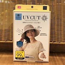 ☆Mizukinrin IN JP☆MK 日本抗UV CUT防曬涼感帽-米白