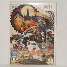 日版 Wii 不可思議的迷宮 風塵英雄 3 機關宅邸的睡美人