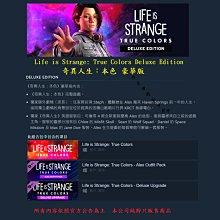 PC版中文版 肉包遊戲 奇異人生:本色 豪華版 STEAM Life is Strange: True Colors