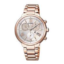 CITIZEN xC 優雅丰姿鈦金屬光動能計時腕錶(玫瑰金/35mm) FB1332-50A