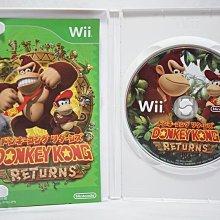 日版 Wii 大金剛再起 DONKEY KONG RETURNS