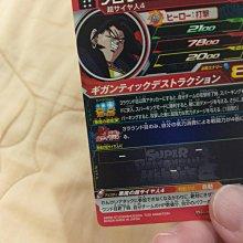 台版 全新正品 七龍珠英雄卡 究極稀有卡 四星卡UMT1-63 布羅利。台灣機台投下。十分好用的卡片。台機可刷。附硬殼