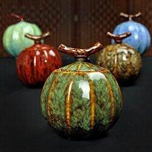 【陶瓷茶葉罐-瓣形-小號-直徑10*高12cm-350ml-70g-1套/組】窯變鈞釉普洱茶葉罐 密封罐-7501015