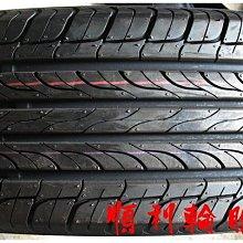 【順利輪胎】瑪吉斯 HP600 205-70-15 215-70-16 225-65-17 235-55-18 235-60-16 馬牌 LX HP