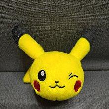 日本限定景品--寶可夢[皮卡丘]小型趴趴絨毛玩偶,超可愛!