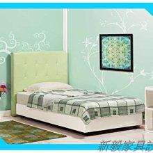 新毅家具設計館新品登場22-454-2可露綠色3.5尺床頭片/不含床底