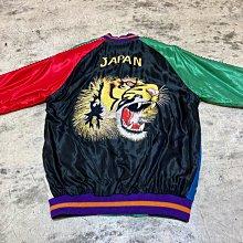 Tailor Toyo x Beams Souvenir Jacket 東洋 刺繡橫須賀外套 S號