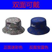 超值現貨?香港街頭潮牌M同款聯名HUF麻葉阿樂代言漁夫帽男女通用情侶盆帽老帽