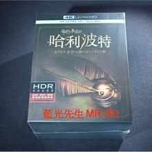[藍光先生UHD] 哈利波特 1-7 Harry Potter UHD+BD 16碟終極全套合集( 得利正版 )