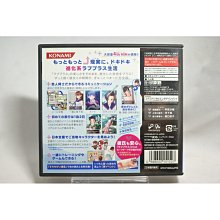 [耀西]二手 純日版 任天堂 DS NDS LOVE PLUS + 愛相隨