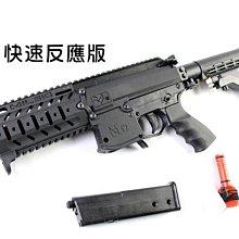 【WKT】2021年式樣 MILSIG 17mm SMG 快速反應版 鎮暴 防身槍-MIL001