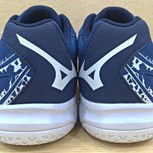 ?Maple? 美津濃 MIZUNO 排球鞋 V1GA197006 THUNDER BLADE 2 正品 公司貨
