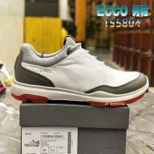 正貨ECCO GOLF BIOM HYBRID 3 混能高爾夫球鞋 ECCO休閒鞋 頂級皮革 防水 舒適 155804